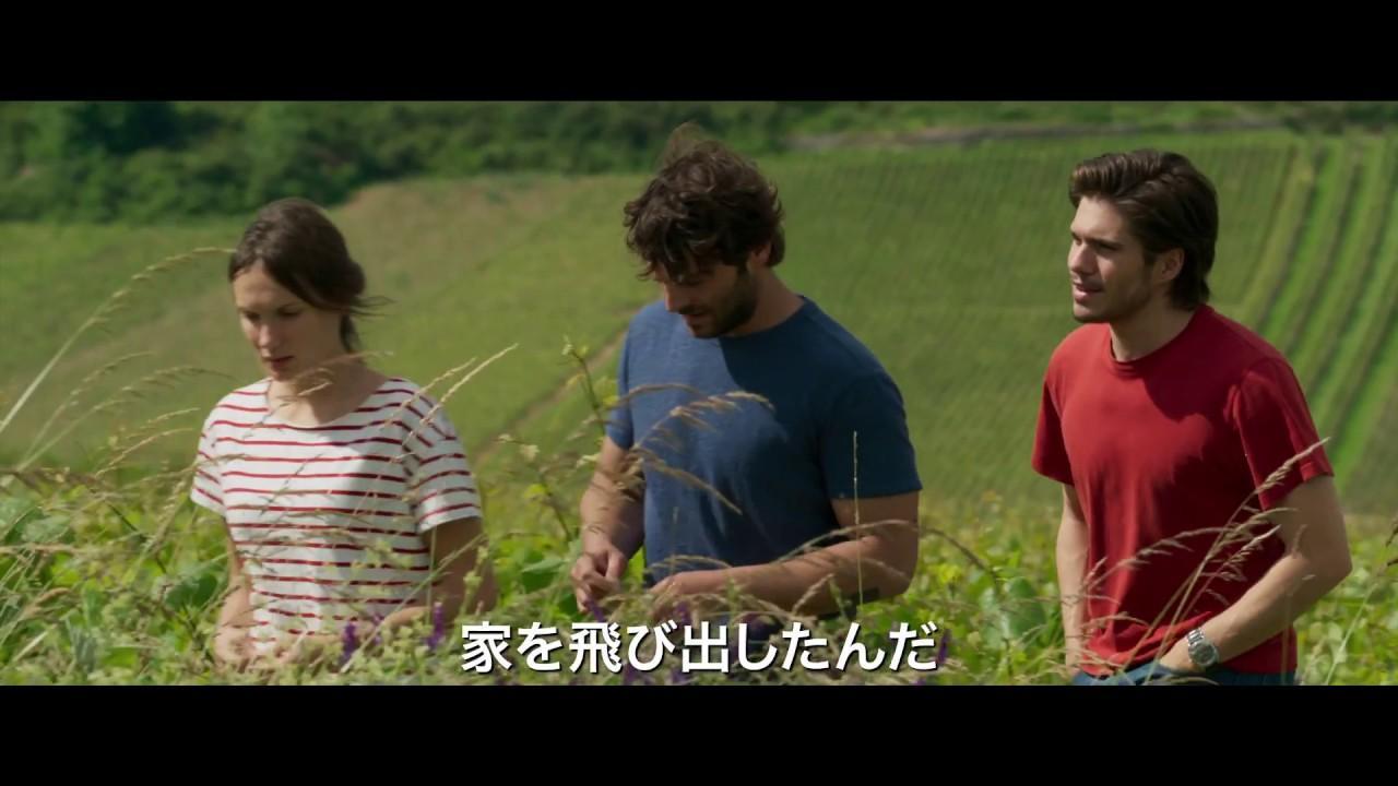 画像: セドリック・クラピッシュ監督『おかえり、ブルゴーニュへ』 youtu.be