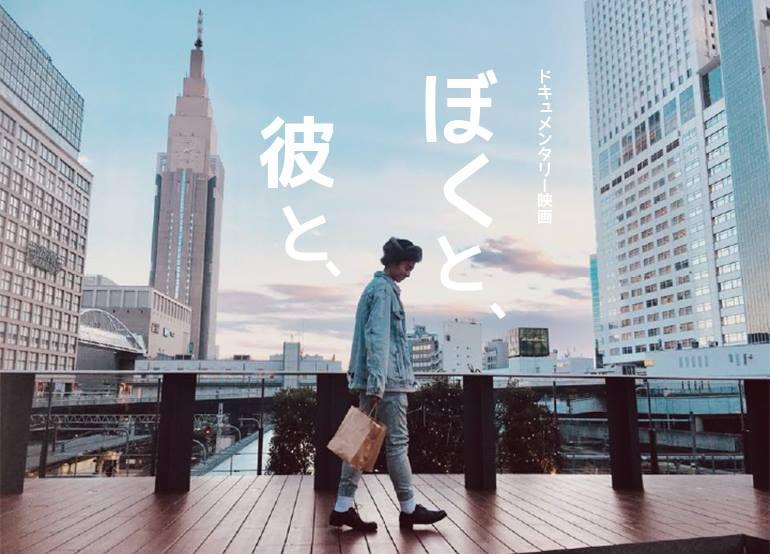 """画像: 監督はあえて覆面監督として制作-仮名""""四海兄弟""""監督"""