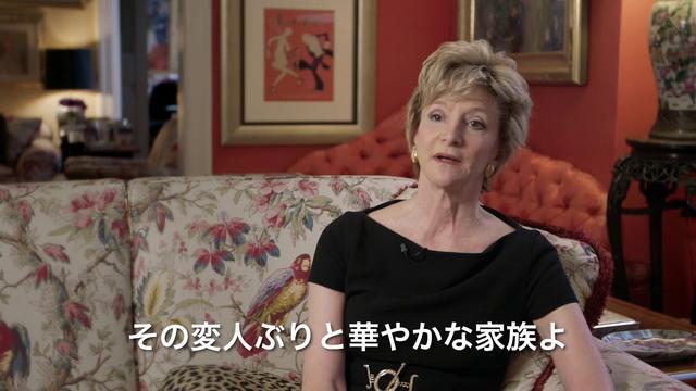 画像: 『ペギー・グッゲンハイム アートに恋した大富豪』予告 youtu.be