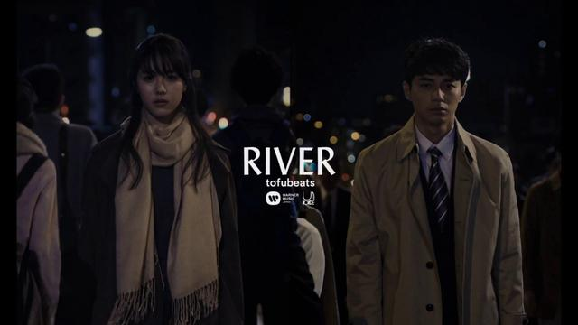 画像: tofubeats「RIVER」MV(MOVIE VER.)/ 映画『寝ても覚めても』主題歌 youtu.be