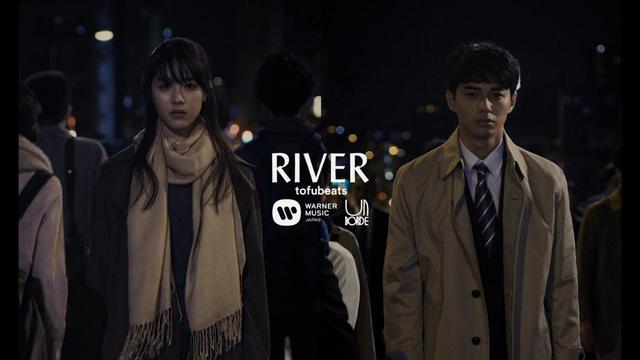 画像: tofubeatsが書き下ろした主題歌「RIVER」-映画の美しい情景も堪能できるティザー映像が公開!『寝ても覚めても』