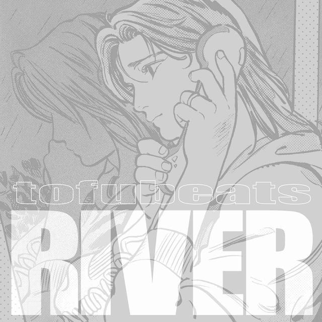 画像: ■主題歌「RIVER」がいよいよ配信スタート!! 『寝ても覚めても』versionの映像も公開!!