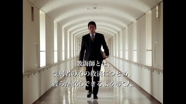 画像: 大杉漣、初のプロデュース作にして最後の主演作 『教誨師』予告 youtu.be