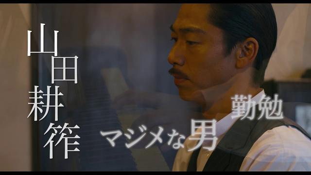 画像: 映画『この道』特報(主題歌入り)映像 youtu.be