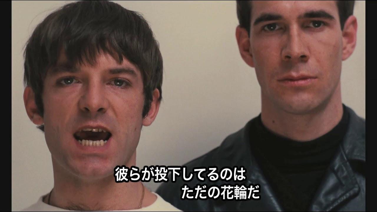画像: ピーター・ブルック監督作『テル・ミー・ライズ』冒頭特別映像 youtu.be