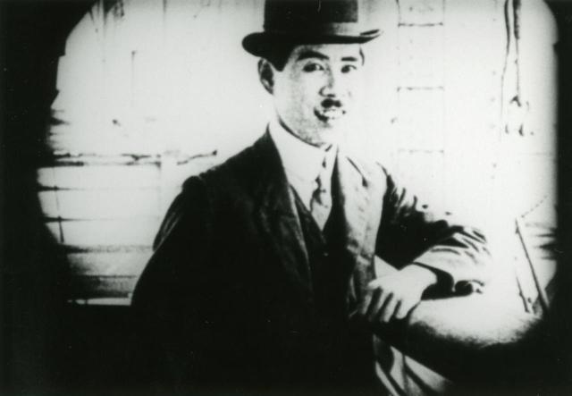 画像: 『成金』(1918)