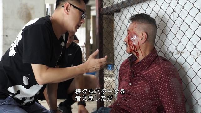 画像: 「SPL 狼たちの処刑台」特別映像 youtu.be