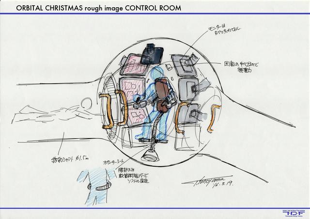 画像1: 実写映画製作クラウドファンディングとして国内史上最高額を達成!堺三保氏による短編SF『オービタル・クリスマス』~聖夜を祝う全ての人に~