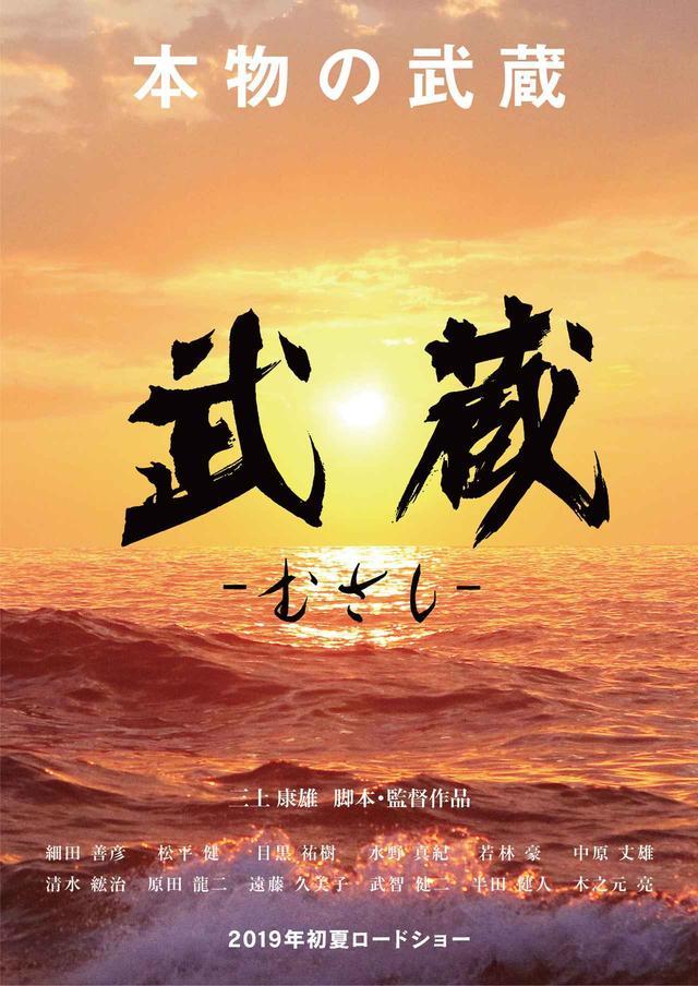 画像2: C2019三上康雄事務所