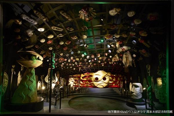 画像: 地下展示《いのり》ジオラマ 岡本太郎記念財団蔵