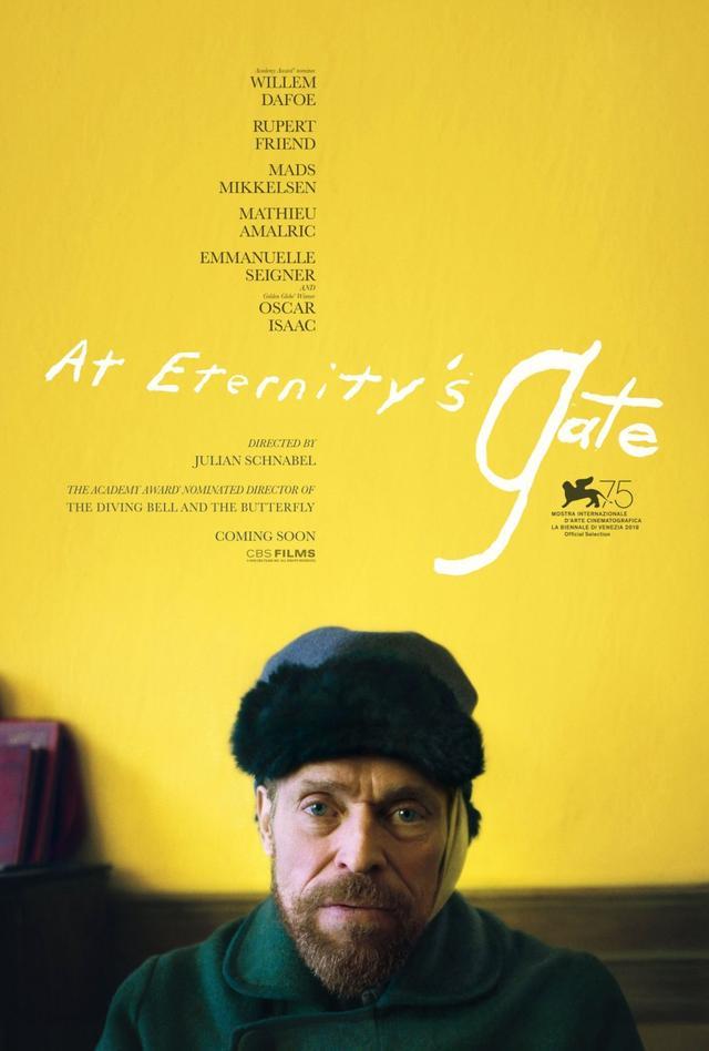 画像: 黄色をベースにした『AT ETERNITY'S GATE』海外ポスター
