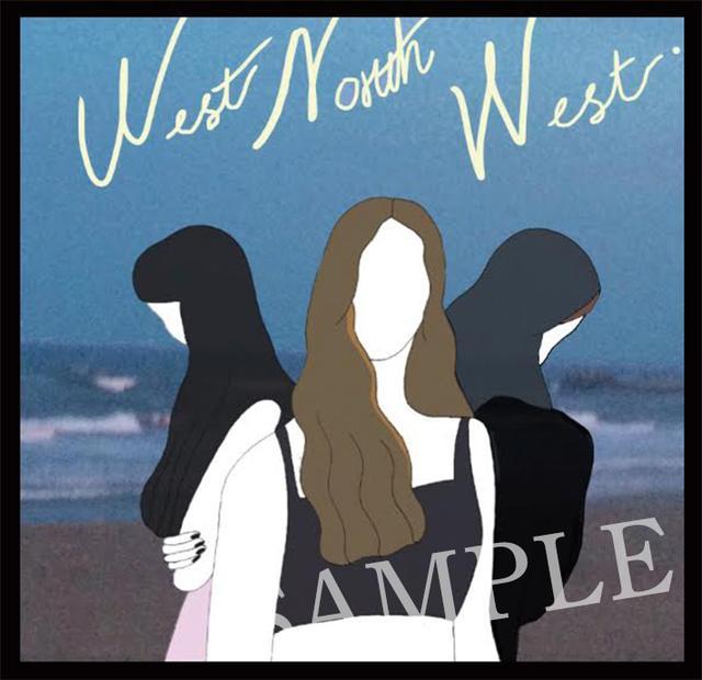 画像: ■『西北西』☓エヒラナナエ