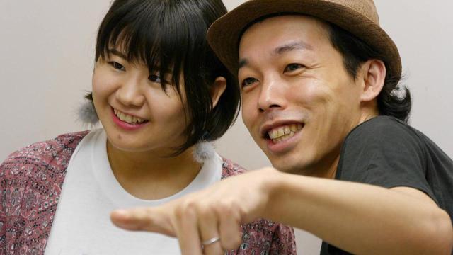 画像: 上田慎一郎&ふくだみゆき夫婦