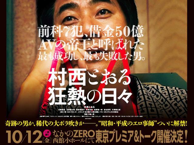 画像: www.m-kyonetsu.com