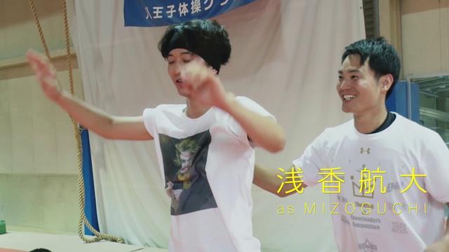 画像: 『チア男子』メイキング超特報 youtu.be
