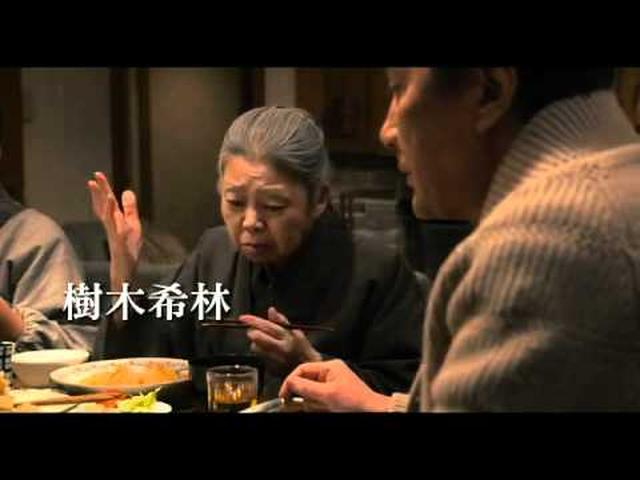 画像: 『わが母の記』予告 youtu.be