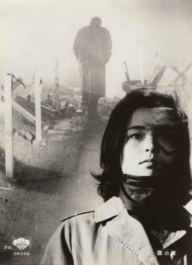 画像: (c)1965 松竹株式会社