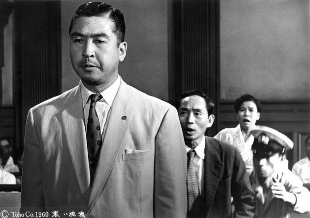 画像: 『黒い画集 あるサラリーマンの証言 』☆(1960年)