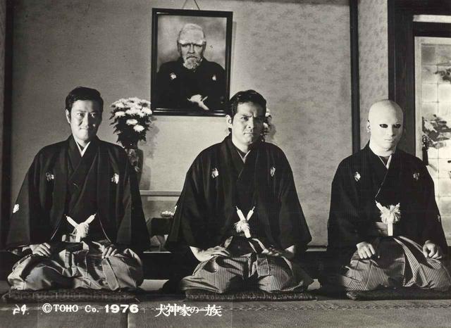 画像2: (c)KADOKAWA1976