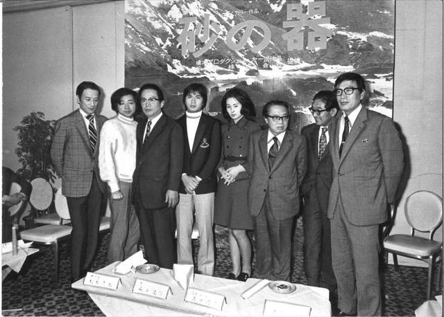 画像: 左から三人目 松本清張氏