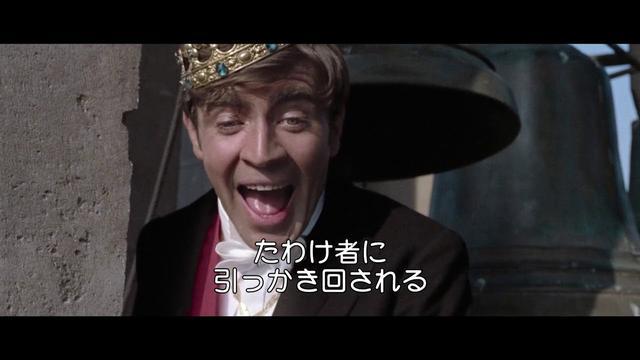画像: 世界映画史に輝く奇作!!『まぼろしの市街戦 』日本版予告編 youtu.be