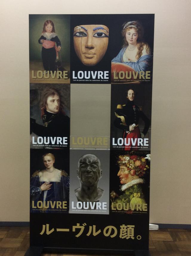 画像: 《フォトスポット》大阪市立美術館 ルーヴル展の展示物 photo©︎cinefil