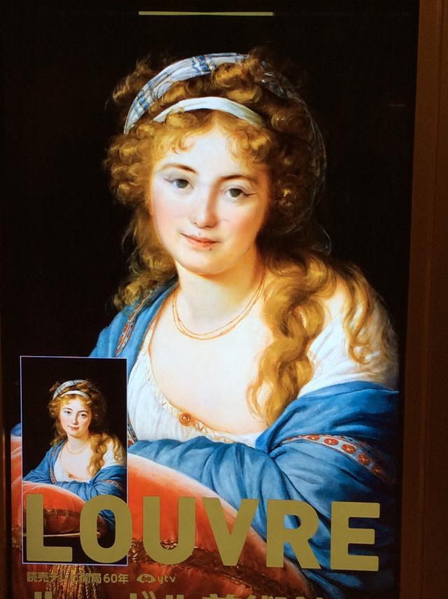 画像: 《あなたの顔がルーヴルの肖像芸術に!》大阪市立美術館  ルーヴル展の展示物 photo©︎cinefil