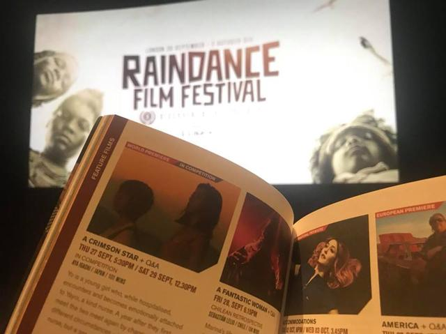 画像12: 緊急連載 レインダンス映画祭レポート