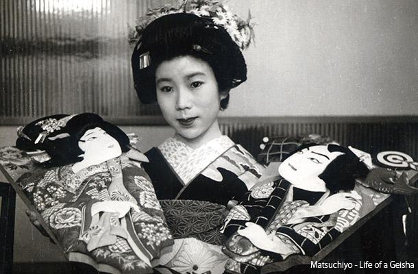 画像: 『松千代 - ライフ・オブ・ア・ゲイシャ』ポスタービジュアル