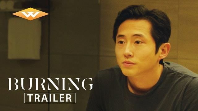 画像: BURNING (2018) Official US Trailer | Steven Yeun MovieBURNING youtu.be