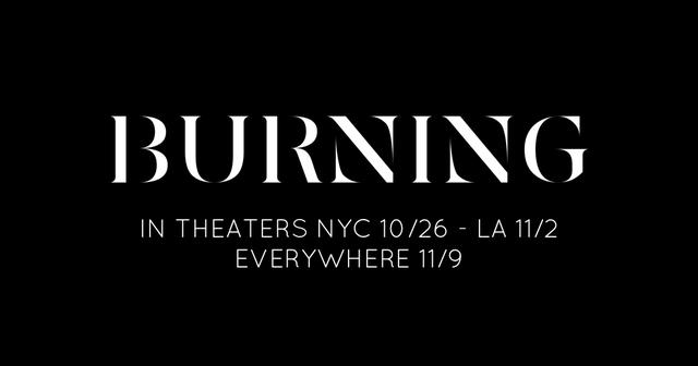 画像: Burning | Well Go USA Entertainment