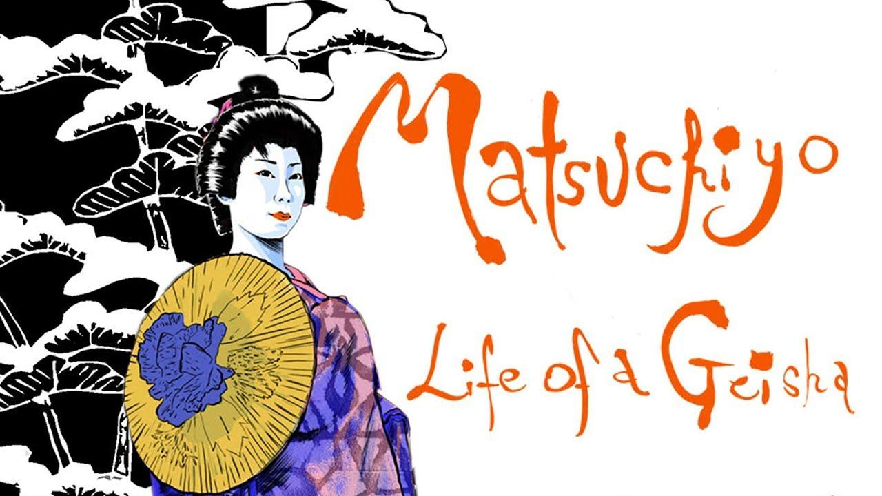 画像: Matsuchiyo - Life of a Geisha 2018 teaser youtu.be