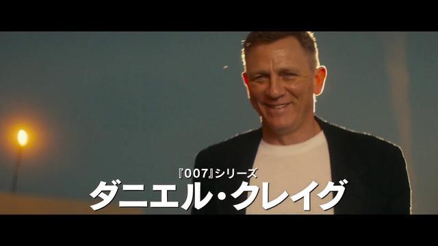 画像: ハル・ベリー×ダニエル・クレイグ共演『マイ・サンシャイン』予告 youtu.be