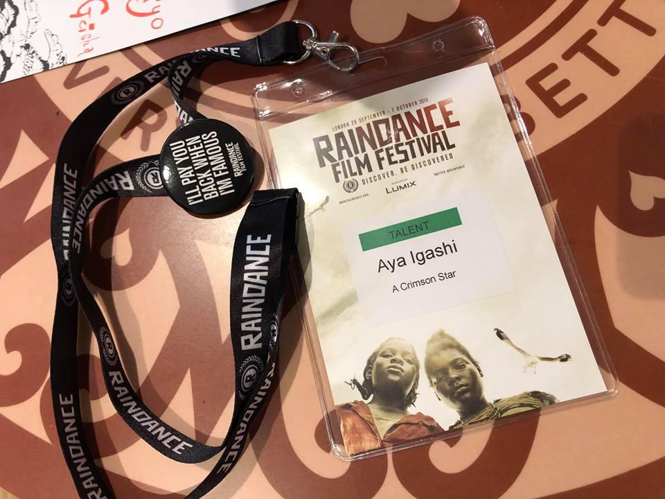 画像4: 緊急連載 レインダンス映画祭レポート