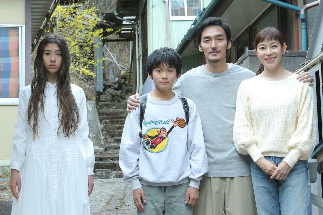 画像5: ©2019「まく子」製作委員会/西加奈子(福音館書店)