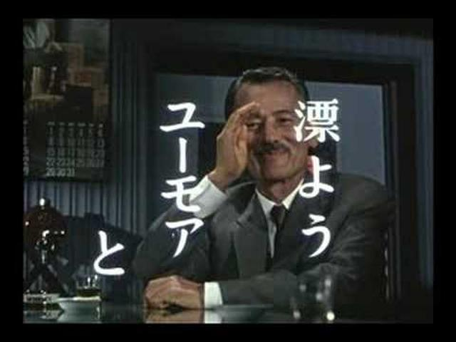 画像: 『秋刀魚の味』予告編 youtu.be