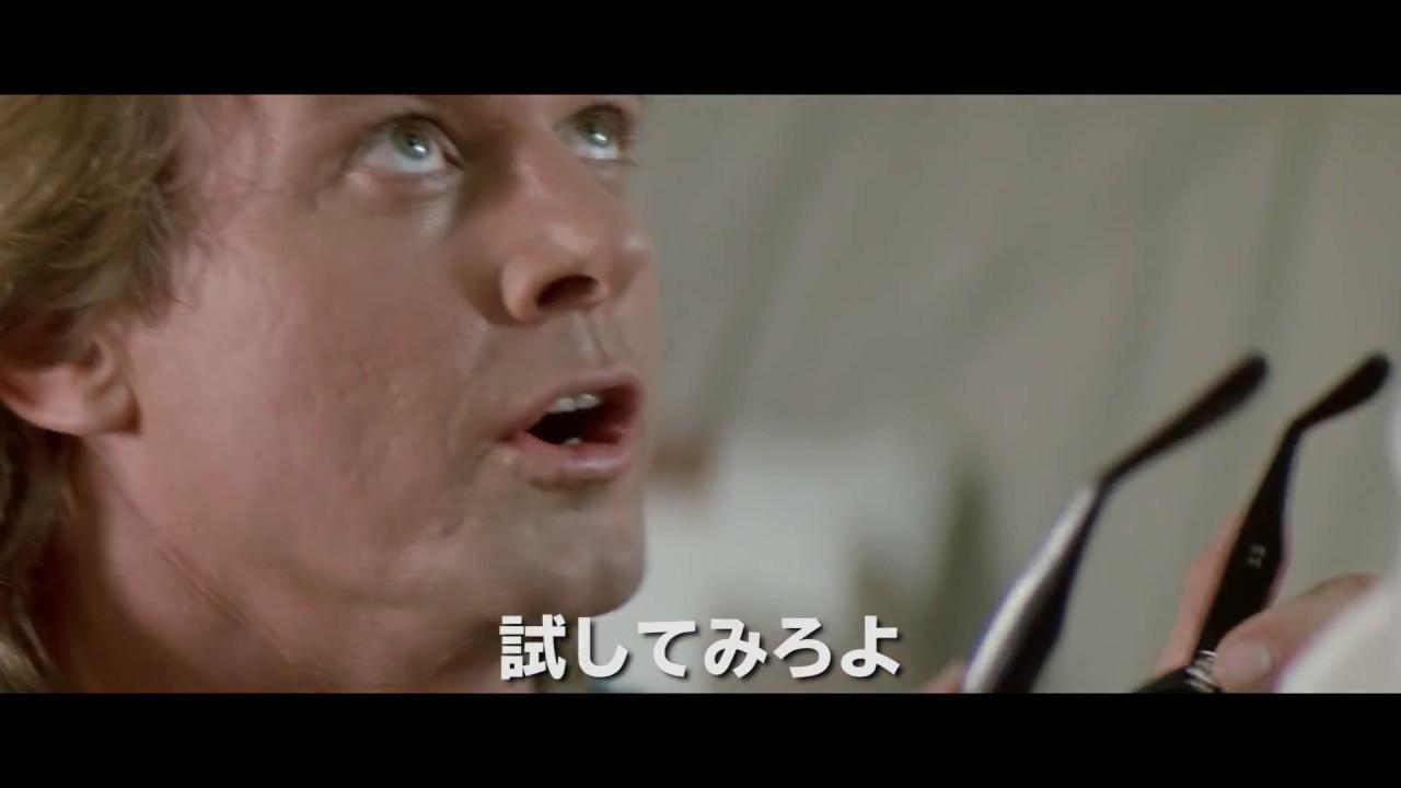 画像: 傑作カルトSF『ゼイリブ』-ジョン・カーペンター監督コメント映像入り予告 youtu.be