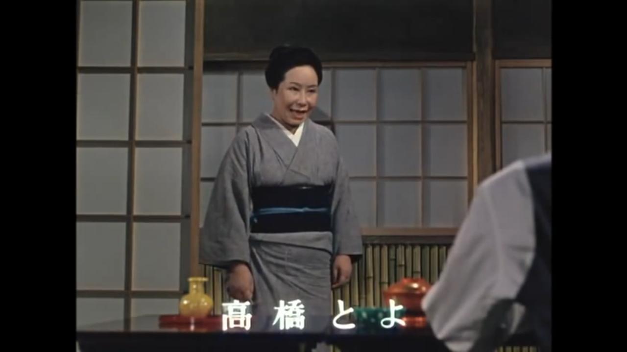 画像: 「秋刀魚の味」予告編 youtu.be