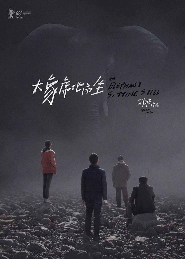 画像: movie.douban.com