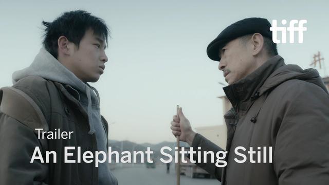 画像: AN ELEPHANT SITTING STILL Trailer | TIFF 2018 youtu.be