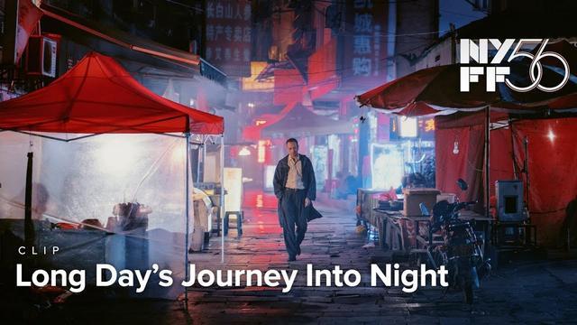 画像: Long Day's Journey Into Night | Clip | NYFF56 youtu.be