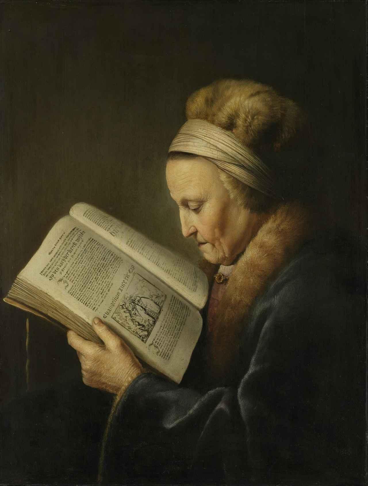 画像: ヘラルト・ダウ《本を読む老女》1631-1632年頃 アムステルダム国立美術館 Rijksmuseum. A.H. Hoekwater Bequest, The Hague, 1912