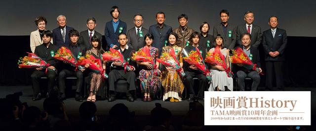 画像: 映画祭TAMA CINEMA FORUM | TAMA映画フォーラム実行委員会