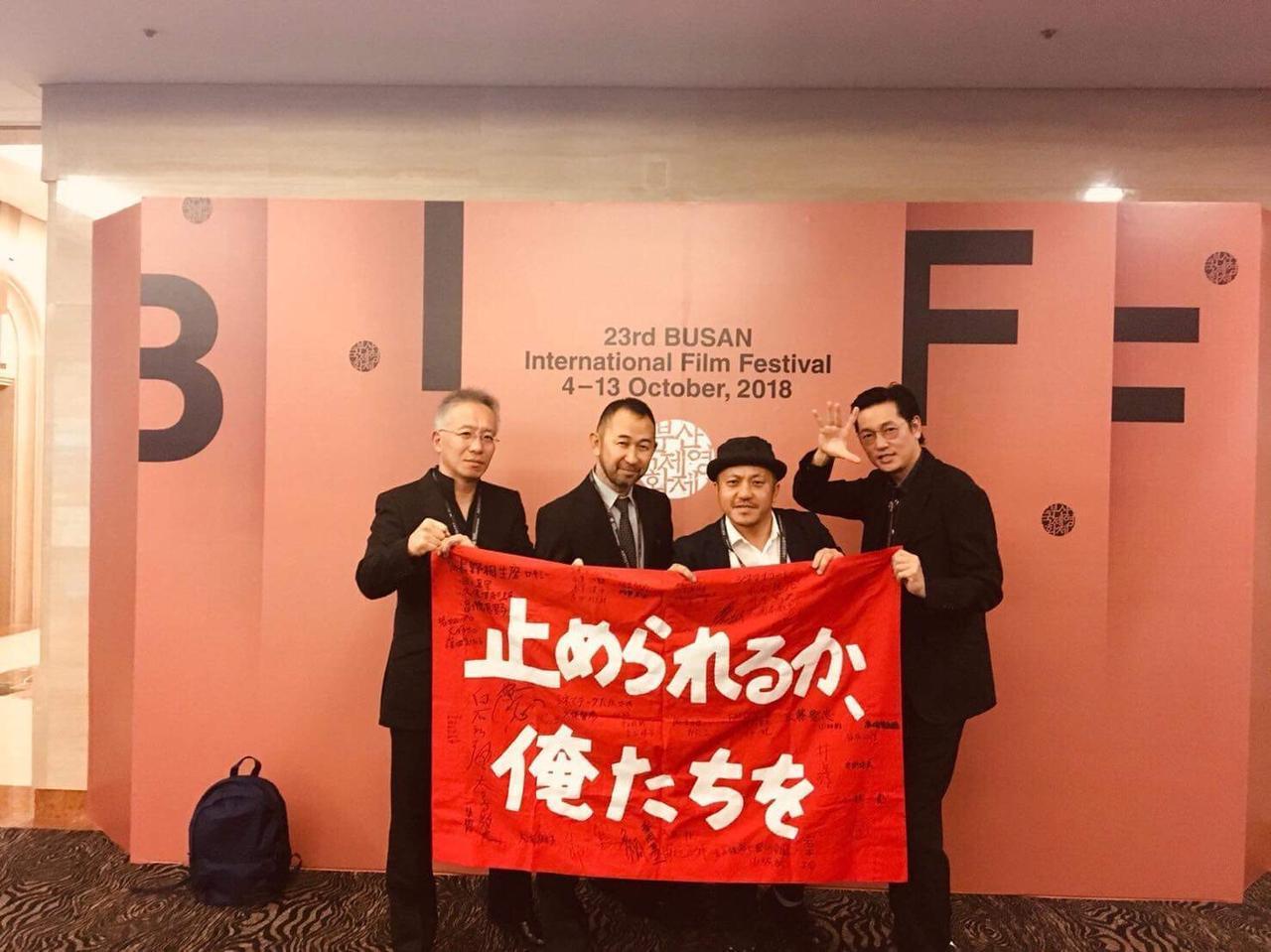 画像: ▲写真左から井上淳一(本作脚本家)、大日方教史(本作プロデューサー)、白石和彌監督、井浦新