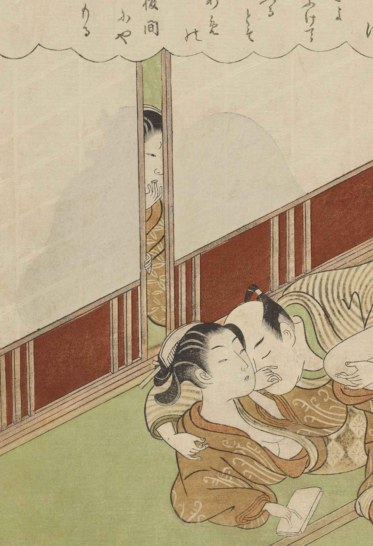 画像: 鈴木春信 「風流座敷八景」(部分) 国際日本文化研究センター蔵 《1期》《2期》