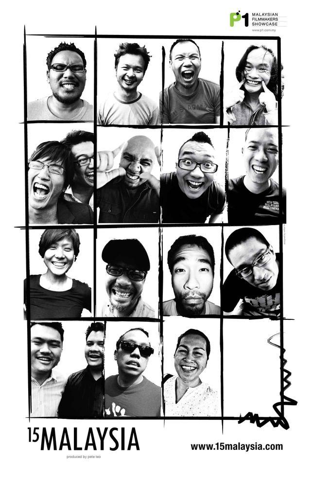 画像: <ピート・テオ特集> 『15Malaysia』(2009年 マレーシア/80分)