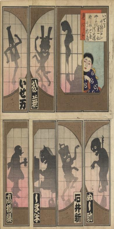 画像: 真野暁亭 「東都千社納札大会披露」 国際日本文化研究センター蔵 《3期》《4期》