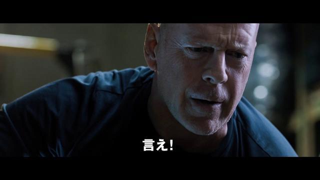 画像: ブルース・ウィリス主演!イーライ・ロス監督『デス・ウィッシュ』予告 youtu.be