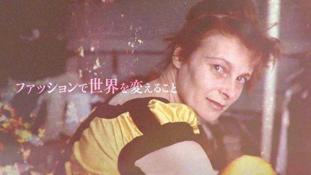 画像: 『ヴィヴィアン・ウエストウッド 最強のエレガンス』予告 youtu.be