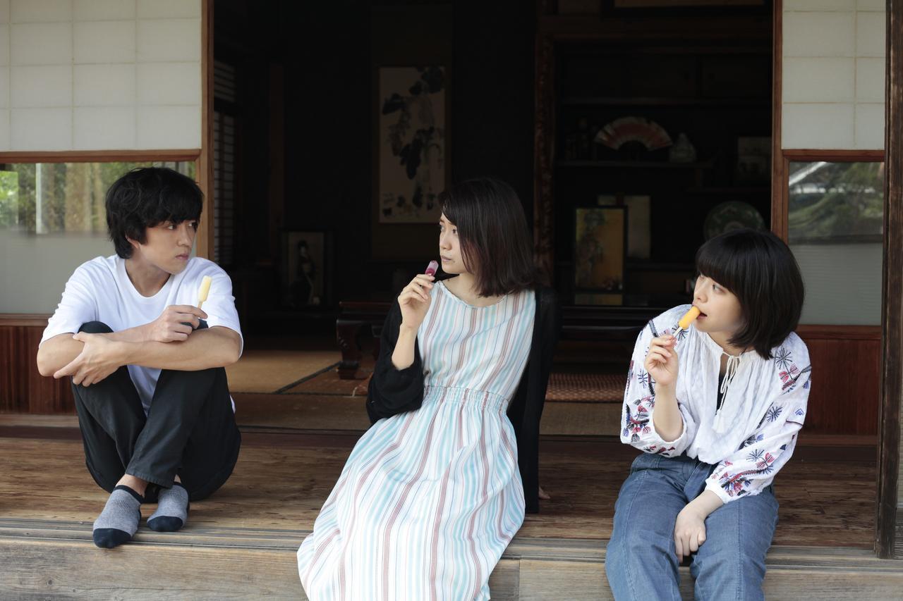 画像3: ©2019 映画「愛がなんだ」製作委員会